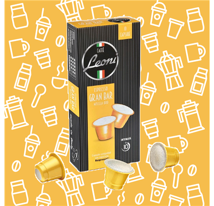Café Leoni Gran Bar intensidade 10